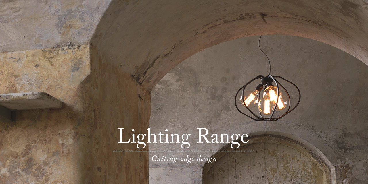 Farrier's Cage Lighting Range